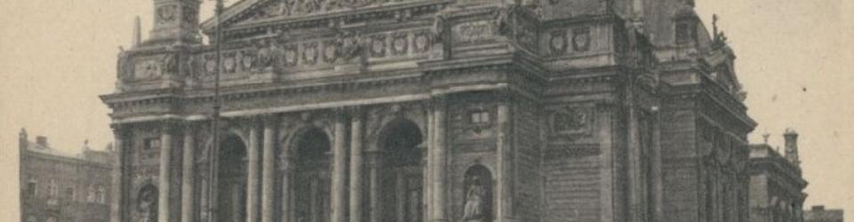 Neobarok - Teatr Miejski we Lwowie, obecnie Lwowski Narodowy Akademicki Teatr Opery i Baletu im. Salomei Kruszelnickiej, Zygmunt Gorgolewski, 1896-1900. Pocztówka ze zbiorów Polony